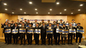 기정원, 中企R&D·정보화 최우수사례에 영광YKMC·만나CEA·라파스 등 선정