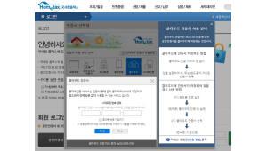 한국전자인증, '홈택스'에 FIDO 기반 전자서명 서비스 오픈