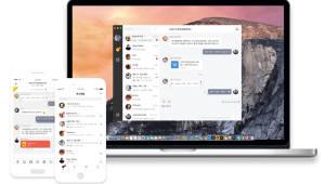 후오비, 소셜 미디어 플랫폼 '후오비 챗'베타 오픈