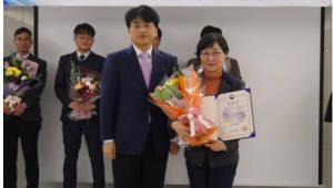 가온아이, 전자정부지원사업 수행에 공헌…행안부 장관 표창 수상