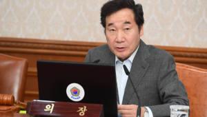 '주휴시간 포함' 최저임금 시행령 개정안 국무회의 통과...경영계 반발