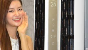 LG전자, 연초부터 주요 바이어 대상 가전 신제품 설명회…신형 에어컨 세부계획 포함
