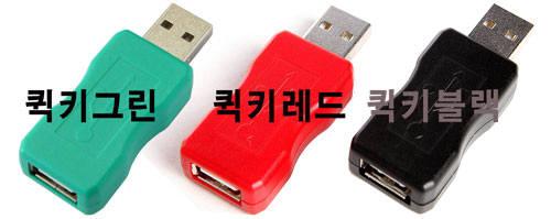 과거, 게임 던전 앤 파이터에서 남용되면서 문제가 된 바 있는 퀵키(USB 키보드 마우스 가속기)는 일반 물리 조작에서 할 수 없는 게임 플레이를 가능하게 했다. 이는 게임 개발사가 난이도를 높게 기획하는 원인이 됐다. [사진=퀵키]