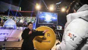 SK텔레콤, 5G 상용망 활용한 TV생중계 세계 최초 성공