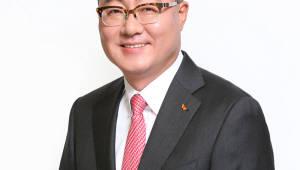 SK그룹 주요 관계사 CEO 'CES 총출동'