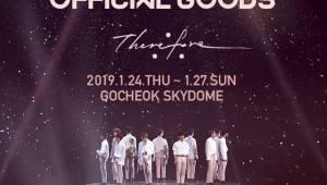 11번가, '워너원' 공식 콘서트 굿즈 22종 단독 판매
