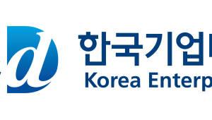 한국기업데이터, 기술가치평가기관 신규 지정…기술신용평가 경험 시너지