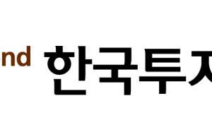 한국투자증권, 대학생 대상 '미래인재 아카데미(KISFA)' 신설