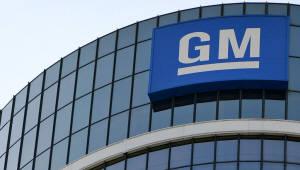 [국제]GM, 지난해 전기차 판매 20만대 돌파...세제 혜택 축소 전망
