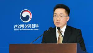 작년 외국인직접투자 269억달러 역대 최대…중국발 투자 239% 급증