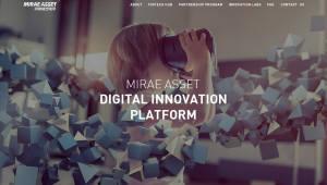 """""""디지털+금융, 시너지가 최우선""""...디지털금융에 힘싣는 증권업계"""