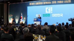 문 대통령, 이달 중순 대기업과 타운홀미팅…새해 경제행보 가속화