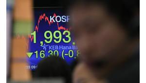코스피 2000선 붕괴, 애플 주가 7% 폭락