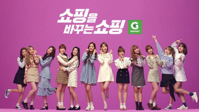 G마켓, 글로벌 그룹 '아이즈원' 브랜드 모델 발탁