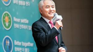"""박종복 SC제일은행장 """"자신감을 갖고 전략을 실행하자"""""""