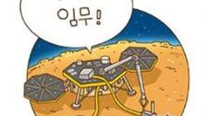 화성 속살을 벗기는 인사이트호 여정