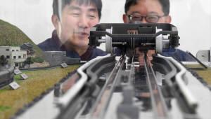 국내연구진이 개발한 '궤간가변대차' 시스템