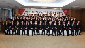 BNK부산銀, 신입행원 57명 대상 입행식 개최