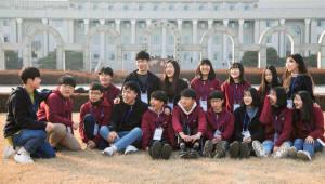 삼성전자, 2019 삼성드림클래스 겨울캠프 개최