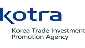 KOTRA-KEA, 美 CES에 통합 한국관 조성... 168개사 참여