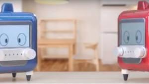 네 발로 걷는 다용도 가정용 로봇 개발