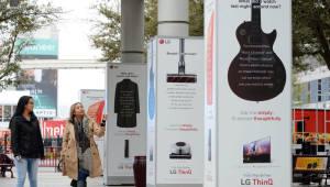 'CES 2019 D-1'… LG전자 'LG ThinQ' 옥외 광고