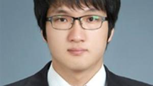 한·미 연구팀, 전기차 주행거리 3배 늘릴 리튬이온 배터리 공동 개발