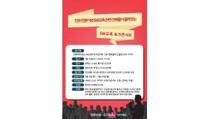 {htmlspecialchars(제16회 대한민국 교육박람회 코엑스에서 16~18일 개최)}