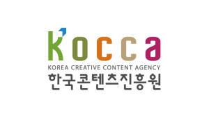 한콘진 '2018 콘텐츠원캠퍼스 구축운영 성과발표회'