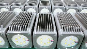 레딕스, LED 산업등으로 인도네시아 시장 진출