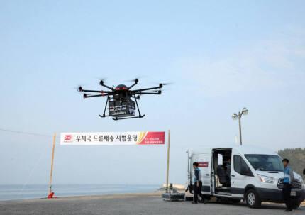 5G 융합한 드론 연구 '활발'