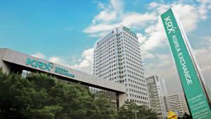 거래소-기업銀-부산시, 스타트업기업지원센터 조성