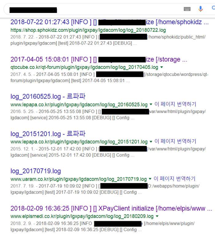 """포털에 '개인 결제내역' 무더기 노출...""""현황 파악도 어려워"""""""