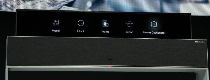 LG 시그니처 TV R 라인 뷰.