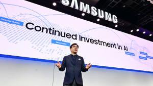 [CES 2019]삼성전자, 지능화된 초연결 사회 선도…AI·IoT·5G 융합