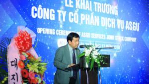 ULP, 베트남 항공물류 합작법인 ASGU 출범…동남아 물류시장 진출 첫 걸음