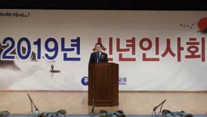 광주산학연협의회 신년인사회 개최…지역경제 활성화 다짐