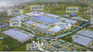 농식품부, 스마트팜 2개 추가 조성…688억원 지원