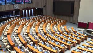 야 3당, 신재민 사태 관련 국회 기재위 청문회 추진...김동연 등 출석시키기로