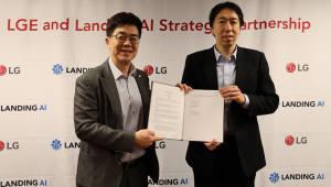 [CES 2019]LG전자, 인공지능 세계적 권위자 앤드류 응과 전략적 파트너십