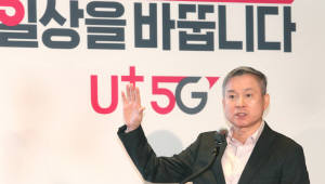 [CES 2019]하현회 LG유플러스 부회장, 5G 비즈 모델 발굴