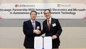 [CES 2019]LG전자, 마이크로소프트와 AI 자율주행 SW 개발 협력