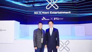 [CES 2019]SKT-SM엔터, 5G·AI에 콘텐츠 결합한 미래 엔터테인먼트 제시