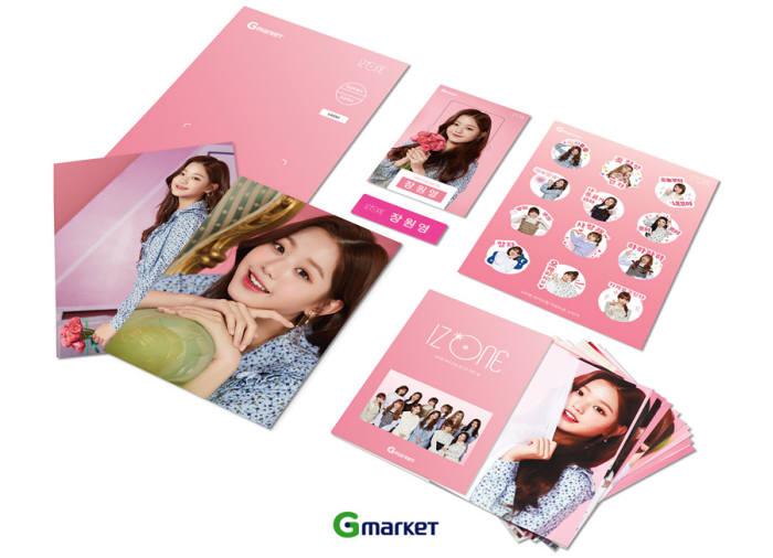 G마켓, '아이즈원 기프트카드' 한정 판매