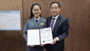 BNK경남銀, 우수 거래 기업 직원 자녀에게 장학금 지원