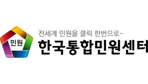 한국통합민원센터, O2O 민원서비스로 세계인의 '타임 세이버'로