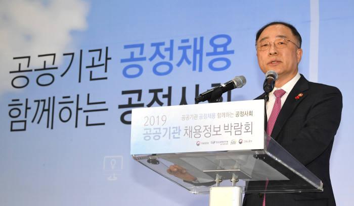공공기관 채용박람회 찾은 홍남기 경제부총리