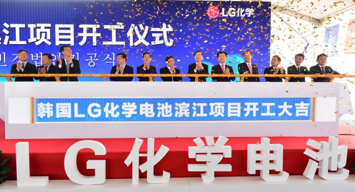 LG화학은 지난해 11월 중국 난징 빈장경제개발구에서 전기차 배터리 제2공장 기공식을 개최하고 공장 건설을 시작했다.