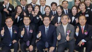 신한은행 서울시청금융센터 개점