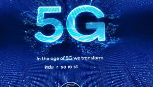 막 오른 5G 시대...CES 2019서 5G 집중 조명